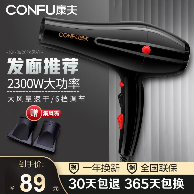 Фен для волос Артикул 523251835209