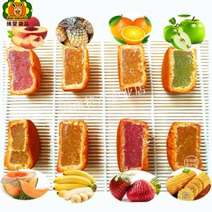 博鳌袋鼠中秋广式迷你小月饼散装小包装多口味凤梨哈密瓜水果味
