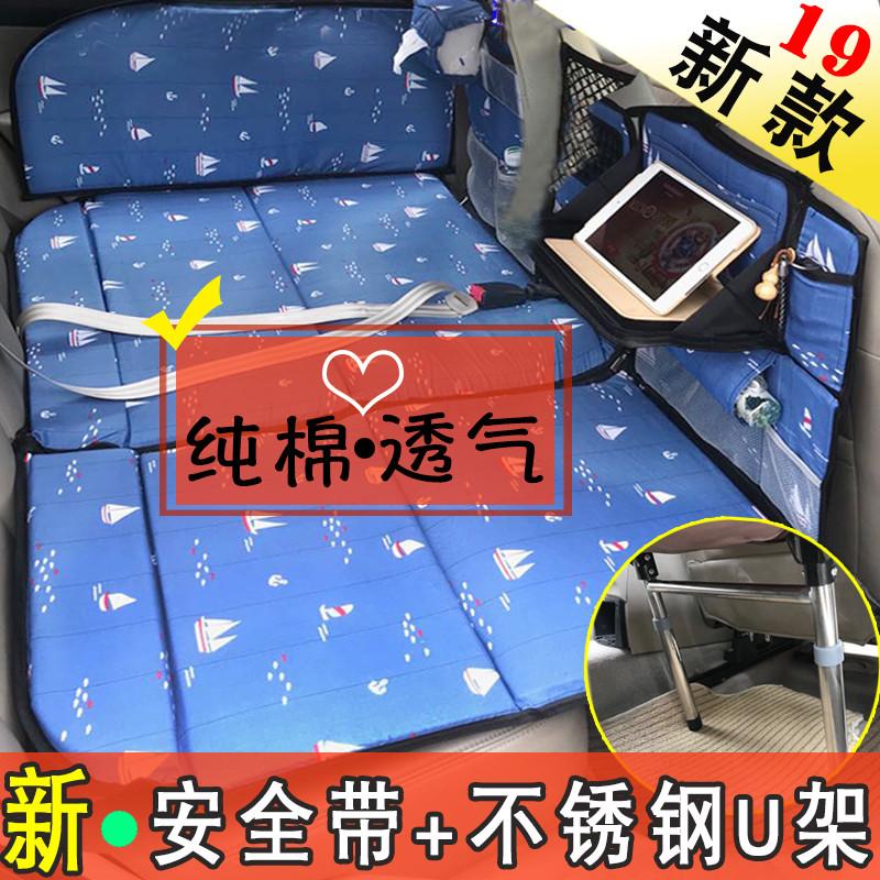 券后231.00元车载汽车睡垫车中睡觉神器非充气床垫轿车SUV自驾游用品非充气床