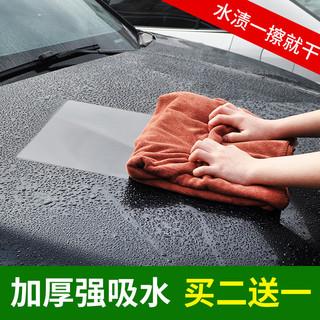 汽车用洗车布专用巾吸水加厚大号擦车布60 160纳米不留痕洗车毛巾