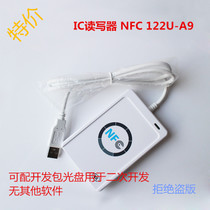 IC card M1 reader NFC ACR 122U-A9 acric card reader with CD development package no software is not high power only bare metal does not contain software