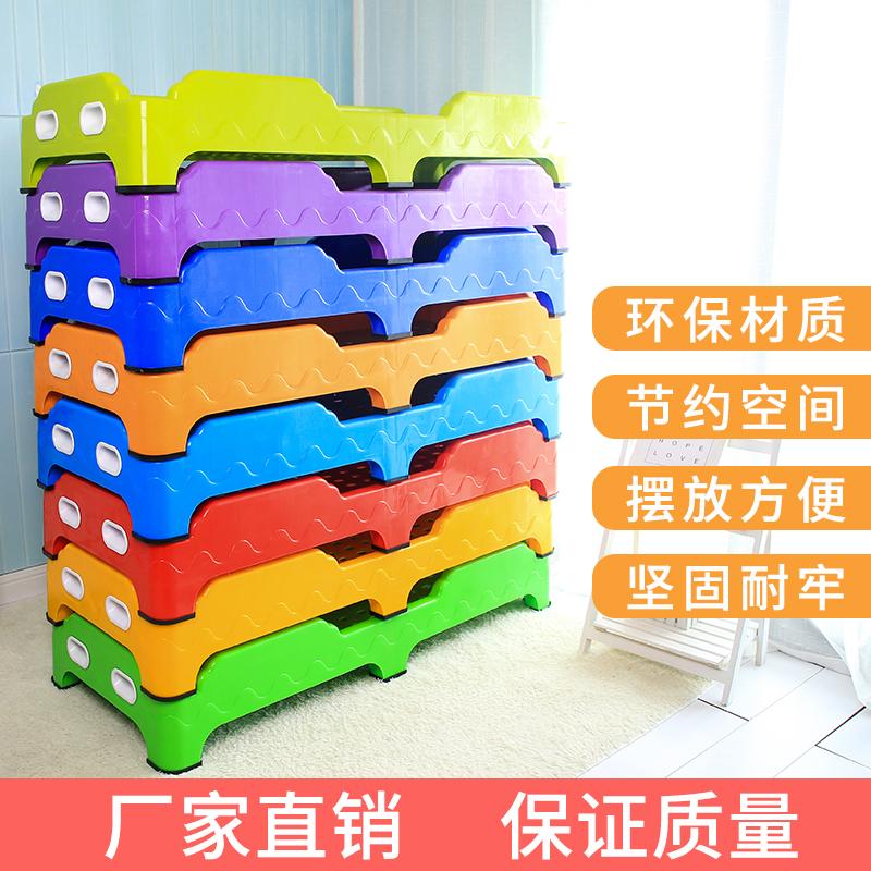 Специальное предложение детский сад кровать толстый пластик кровать ребенок один полдень остальные кровать ребенок сиамский сон кровать может сложить релиз домой кровать
