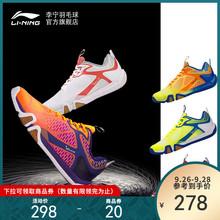 李宁羽毛球鞋男子日常训练运动鞋耐磨防滑室内专业比赛鞋AYTM031