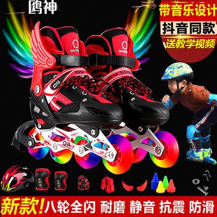 溜冰鞋儿童全套装男童女童初学者小孩轮滑旱冰鞋3-5-6-8-10-12岁
