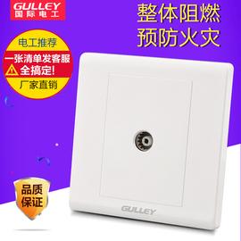 国际电工86暗装电视插座面板雅白有线闭路电视TV插孔接口墙壁插座