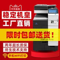 柯美c554454彩色复印机a3激光打印机复印一体机办公商用高速c754