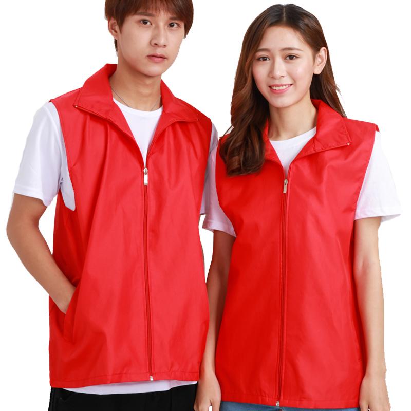 志愿者马甲定制超市活动广告背心印字LOGO党员义工工作服装定做