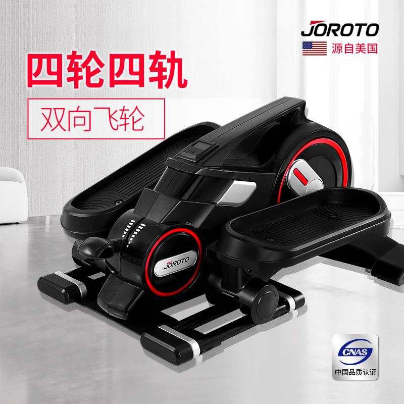 美国JOROTO踏步机家用款静音减肥迷你登山机美腿小型瘦腿器材ME15
