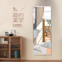 Соус зеркало домой простой стена на экономического типа зеркало паста наклейки для стен косметическое зеркало сращивание стена тест одежда зеркало стена зеркало