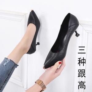 2020新款细跟单鞋女尖头百搭浅口性感中跟黑色职业鞋两穿高跟鞋女