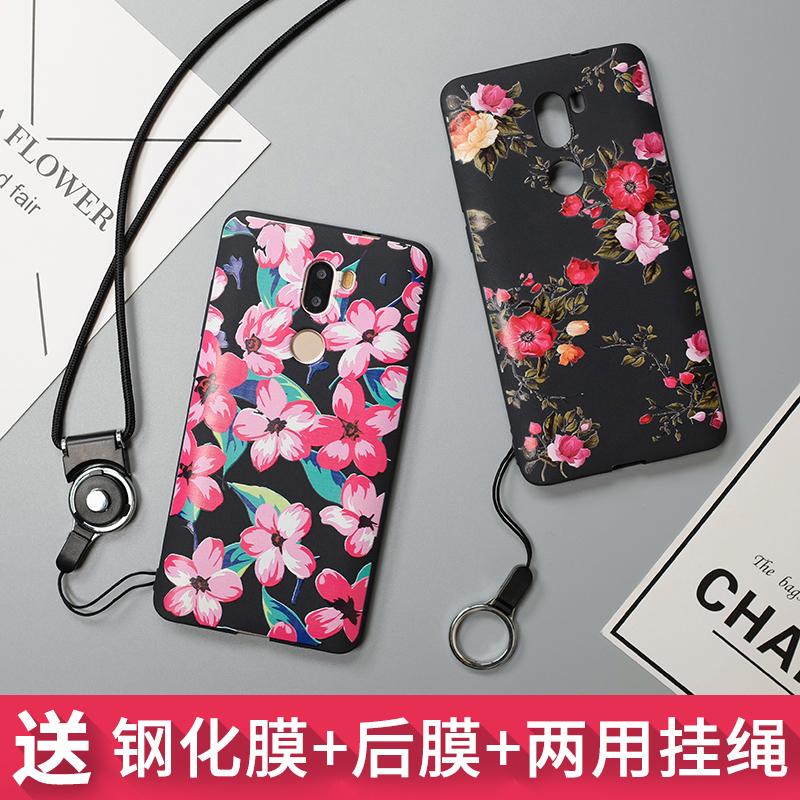 小米5splus手机壳 男女款 创意个性保护套5s普拉斯外壳挂绳新潮款