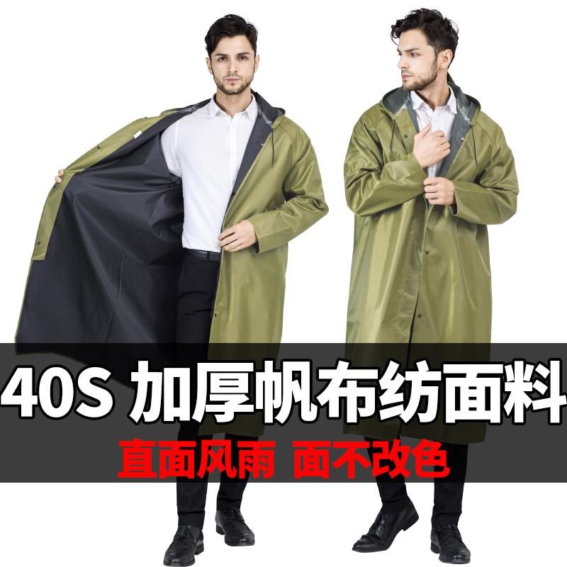 精骑士帆布雨衣成人连体长款雨衣军黄加厚男女户外劳保风雨衣雨披