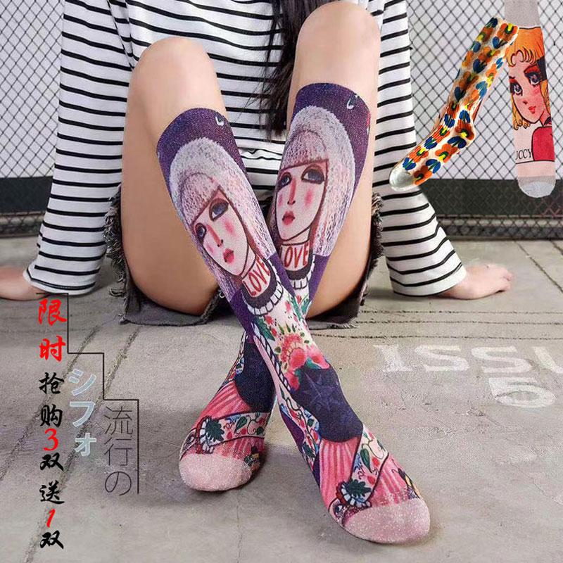 Tiktok, 3D, color, print, long socks, children, Europe, America, jitter, Kwai, red, fashion, painting, stacking, stockings, long stockings, graffiti socks.