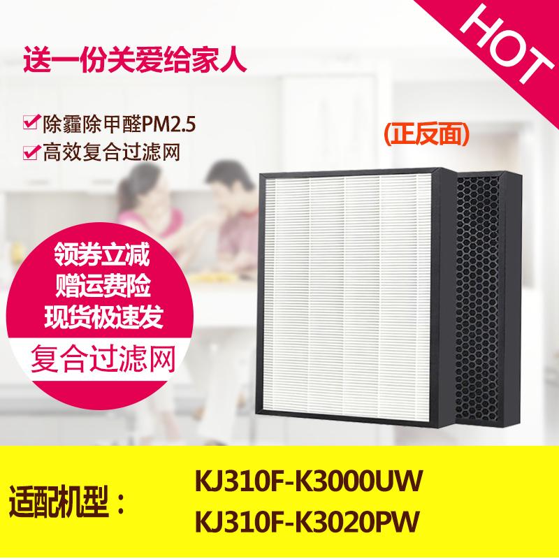 [空气过滤管家净化,加湿抽湿机配件]适配三星空气净化器CFX-B101/月销量0件仅售109元