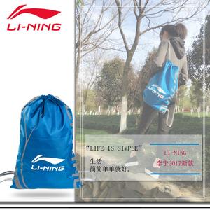 李宁游泳包专业健身运动休闲双肩包泳衣收纳束口袋男女通用沙滩包