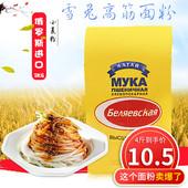 俄罗斯原装进口雪兔高筋面粉2公斤 烘焙原料饺子粉 面包粉小麦粉