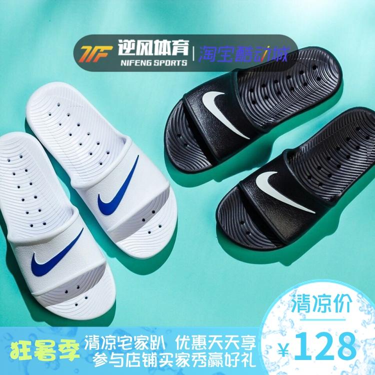 Nike KAWA SHOWER 耐克大钩子logo拖鞋男女黑白防水澡堂拖 832528