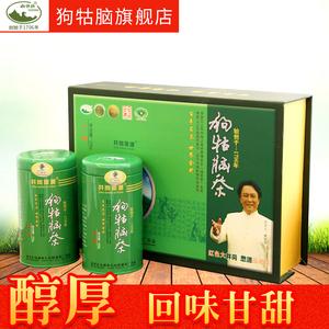 领5元券购买江西绿茶井岗思源狗牯脑茶礼盒装2019新茶春茶叶浓香型一级礼盒茶
