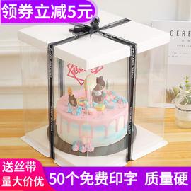 透明生日蛋糕盒子4 6 8 10 12 寸方形家用双层加高芭比包装盒定制
