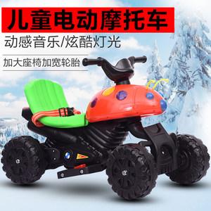 甲壳虫三轮小孩男女可坐童车电动车