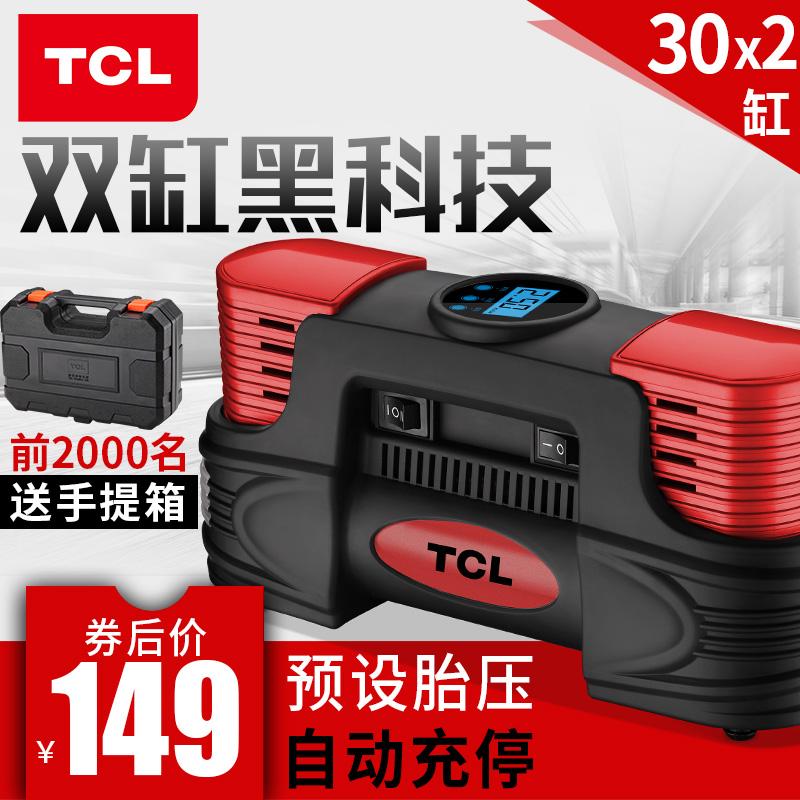 TCL близнец бортовой зарядки воздушный насос автомобиль использование портативный 30x2 цилиндр электрический воздухонапорный насос небольшой автомобиль шина газированный