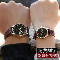 欧利时正品网红情侣表一对价学生时尚日历手表男女士夜光防水手表