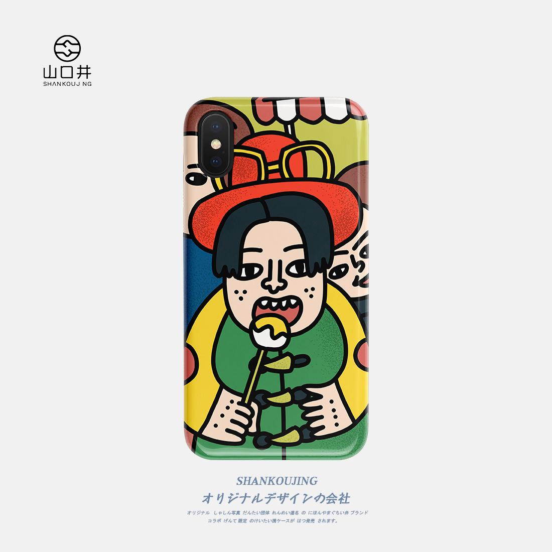 山口井 原创设计可爱吃货iphonex手机壳7plus/8苹果XS/XR/MAX硅胶