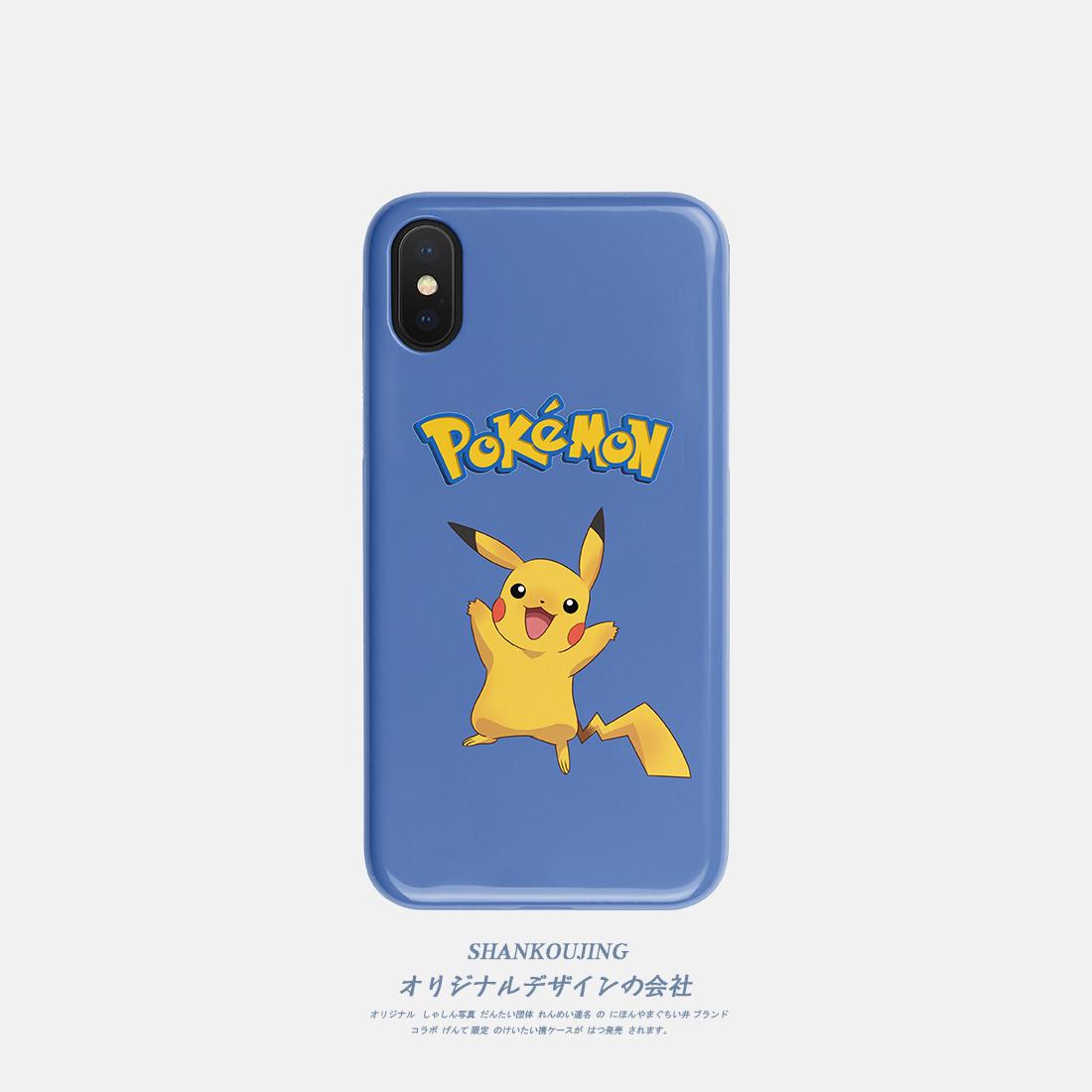 山口井 日系皮卡丘手机壳X苹果iPhone7/8plus/max/XR华为p30/mate