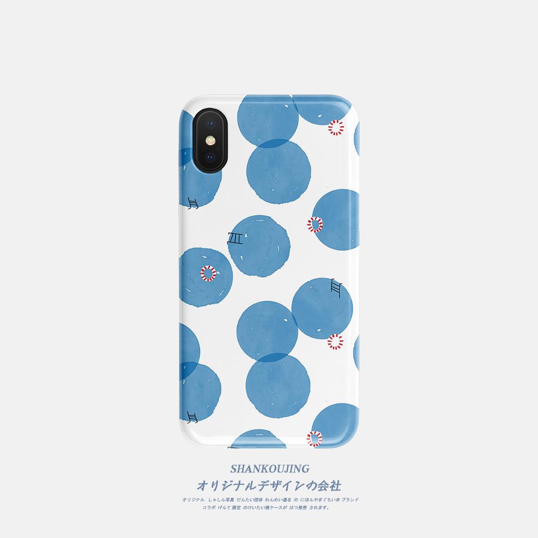 山口井 XR/xsmax情侣手机壳iPhone7/8plus苹果p20/mate20日系p30