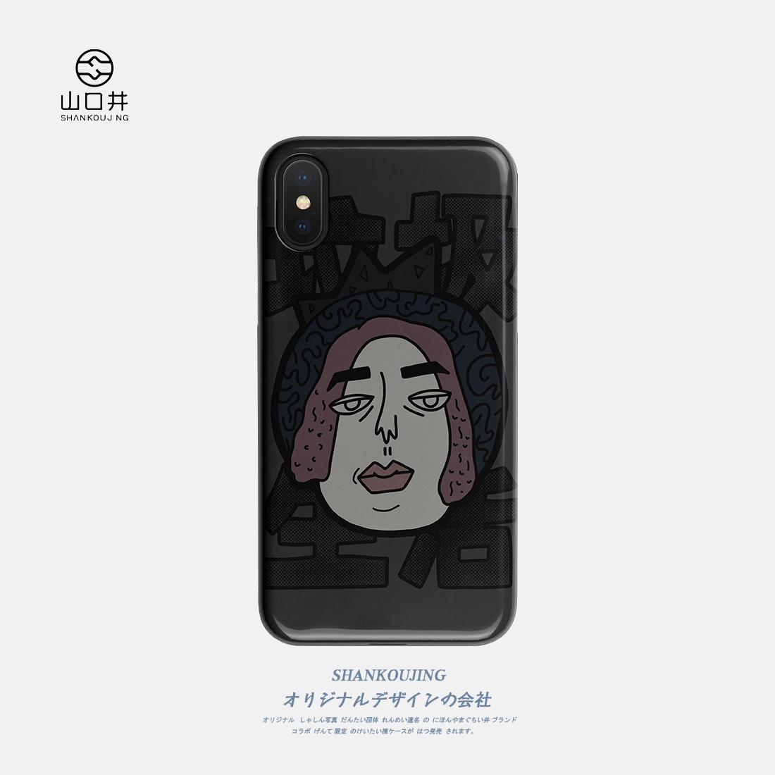 山口井 垃圾生活XSMAX手机壳XR苹果iPhone7/8/6splus硅胶全包软壳