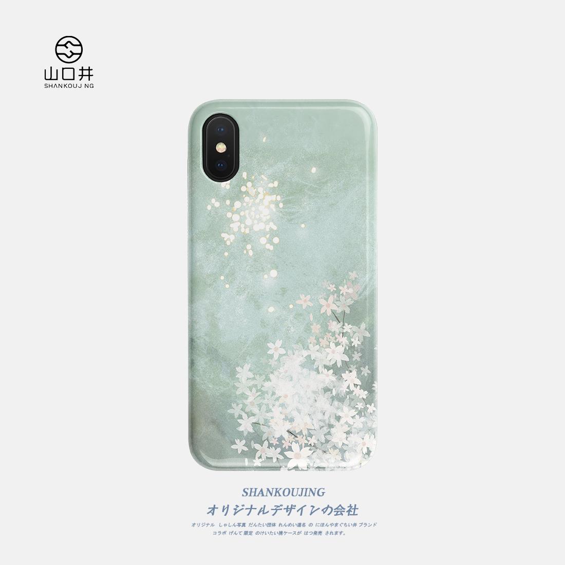 山口井 日系简约碎花iPhone11promax手机壳X苹果XS/XR磨砂7硅胶软
