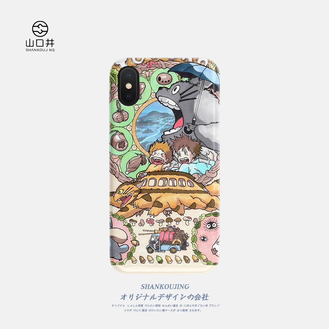 山口井 日系龙猫卡通XSMAX手机壳X/XR苹果iPhone7/8plus磨砂硅胶
