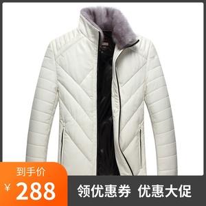 男士皮衣立领春秋冬装加厚保暖皮羽绒服男装皮草夹克外套