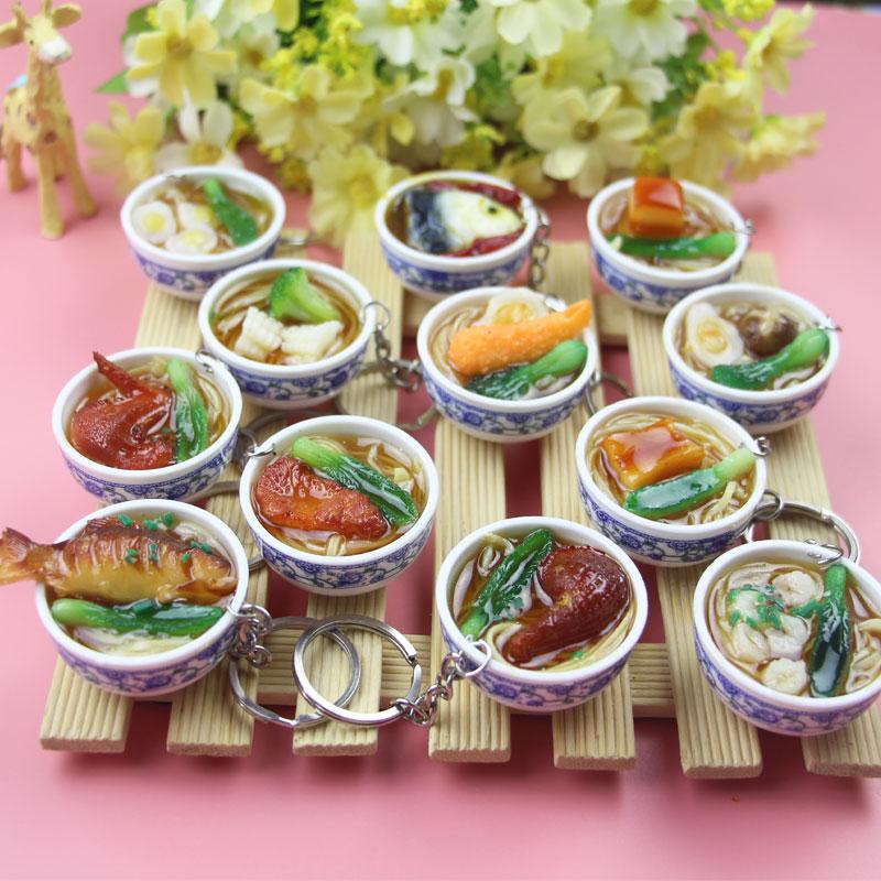 青花瓷仿真食品食物面条系列小碗模型 钥匙圈多款可选过家家玩具