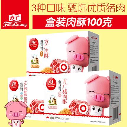 方广肉松类食品 猪肉酥牛肉酥鳕鱼松儿童营养肉酥100g