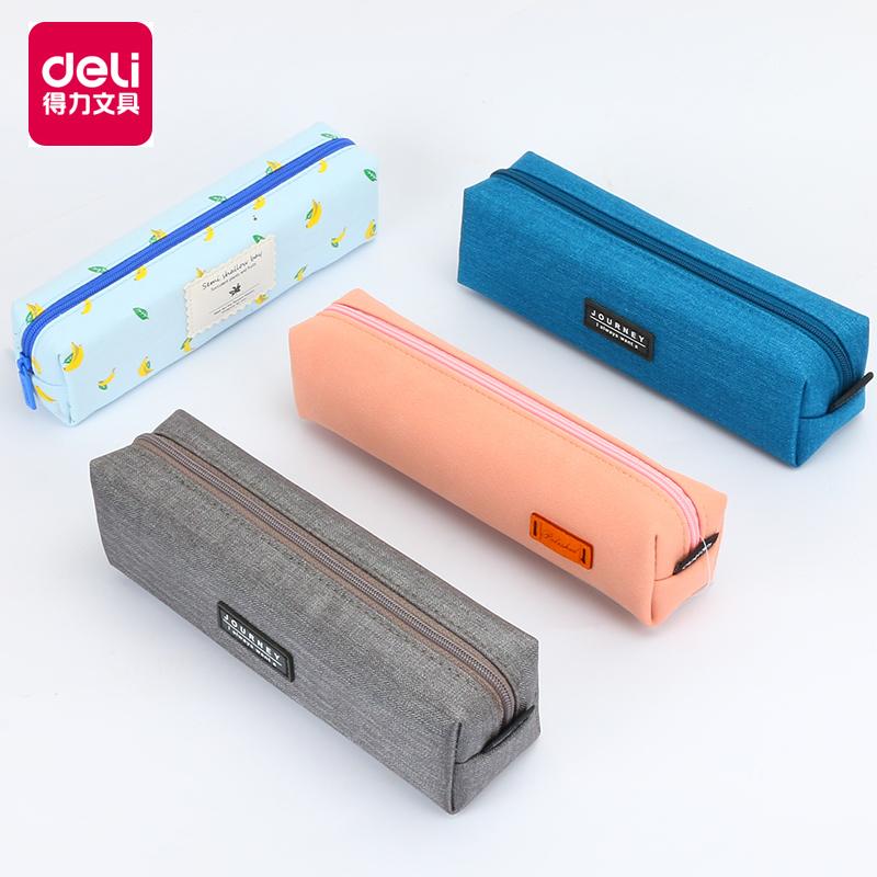 得力笔袋韩国简约女生小清新可爱小学生铅笔盒男帆布大容量文具盒