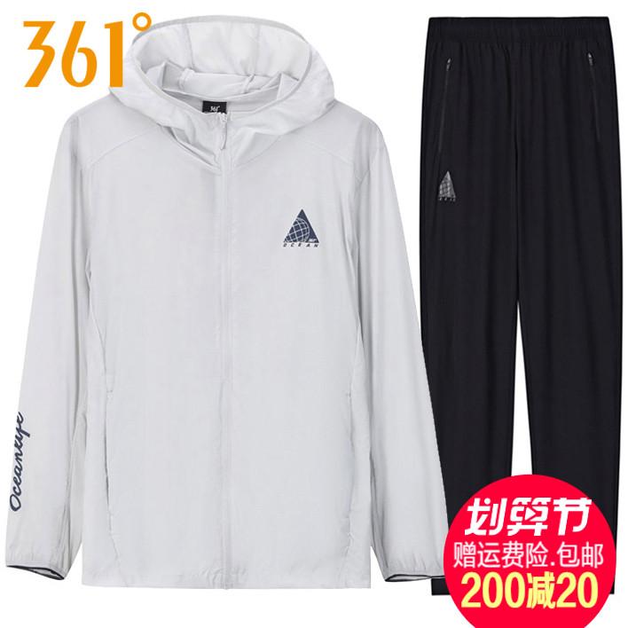 361度男装运动套装风衣新款防晒服