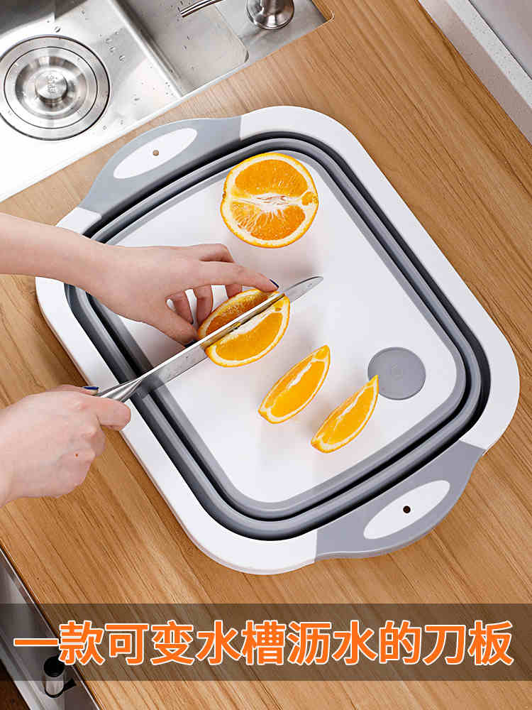 Jitter home furnishing kitchen supplies tiktok daily-use household small things cut vegetables shelf