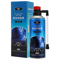 Auto Tire replenishment Liquid self-rehydration automatic inflatable leakage vacuum tire repair electric Motorcycle Tire replacement Artifact
