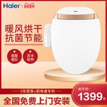 邦禾智能马桶盖全自动家用即热式坐便盖板冲洗器带烘干加热马桶圈