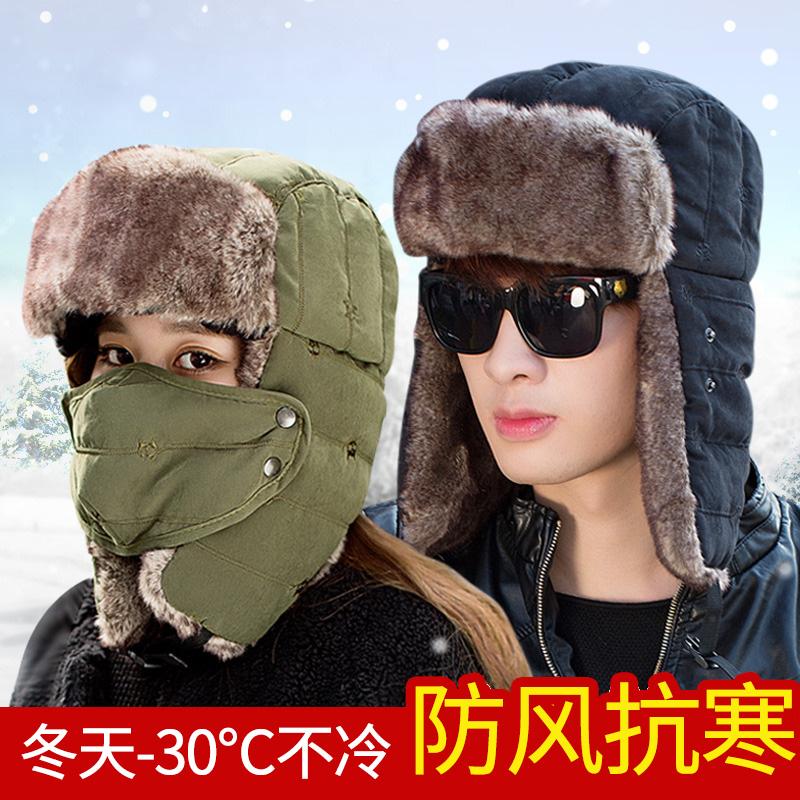 帽子冬男雷锋帽秋冬季东北冬天防寒帽骑车保暖神器加厚防风棉帽女