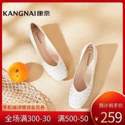 康奈女鞋休闲百搭秋季新款头层牛皮轻软舒适平跟时尚经典百搭单鞋