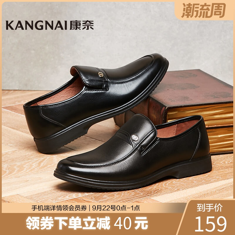 Мужская обувь Артикул 535913885916