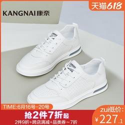 康奈男鞋潮流休闲男士休闲运动鞋2021新款真皮小白鞋男休闲板鞋