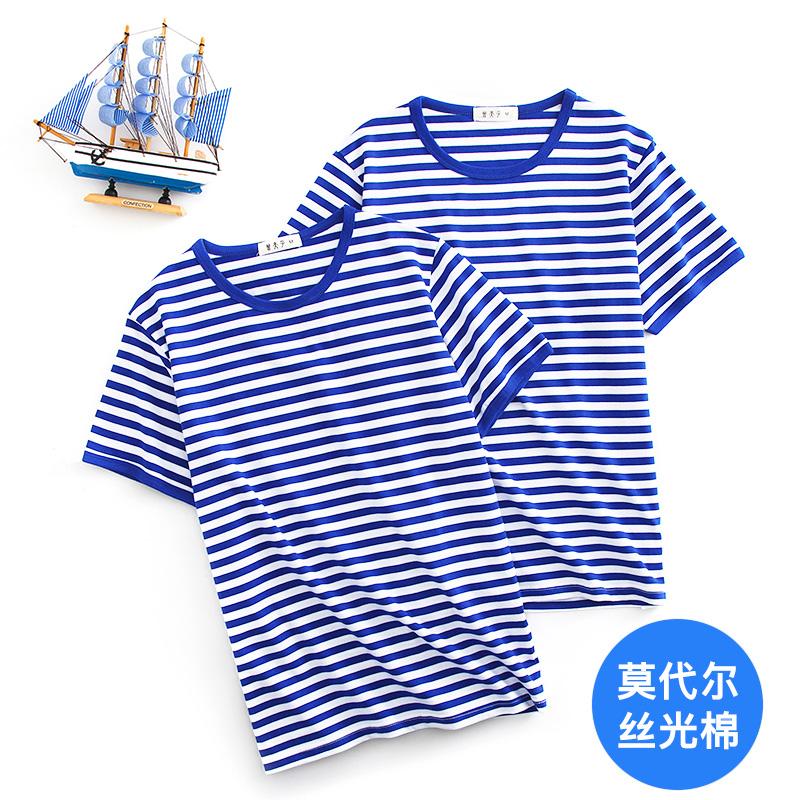 丝光棉莫代尔 夏季正品海魂衫男士短袖t恤蓝白条纹海军风半袖圆领(用10元券)