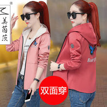 Plush thick coat women's autumn and winter 2019 new Korean versatile Top Jacket Women's reversible short bomber