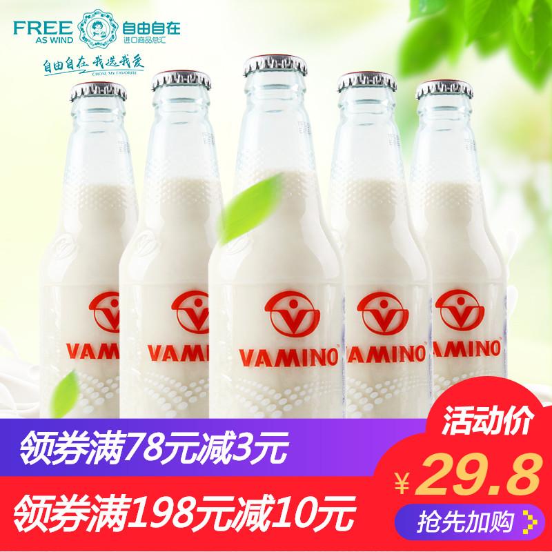泰国进口豆制品VAMINO哇米诺原味豆奶饮料营养早餐饮品300ml*5瓶