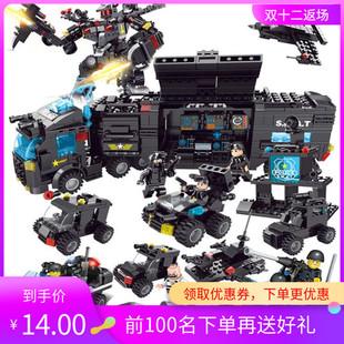 儿童益智拼装玩具积木男孩航母6岁模型车军事警察智力4小颗粒拼图
