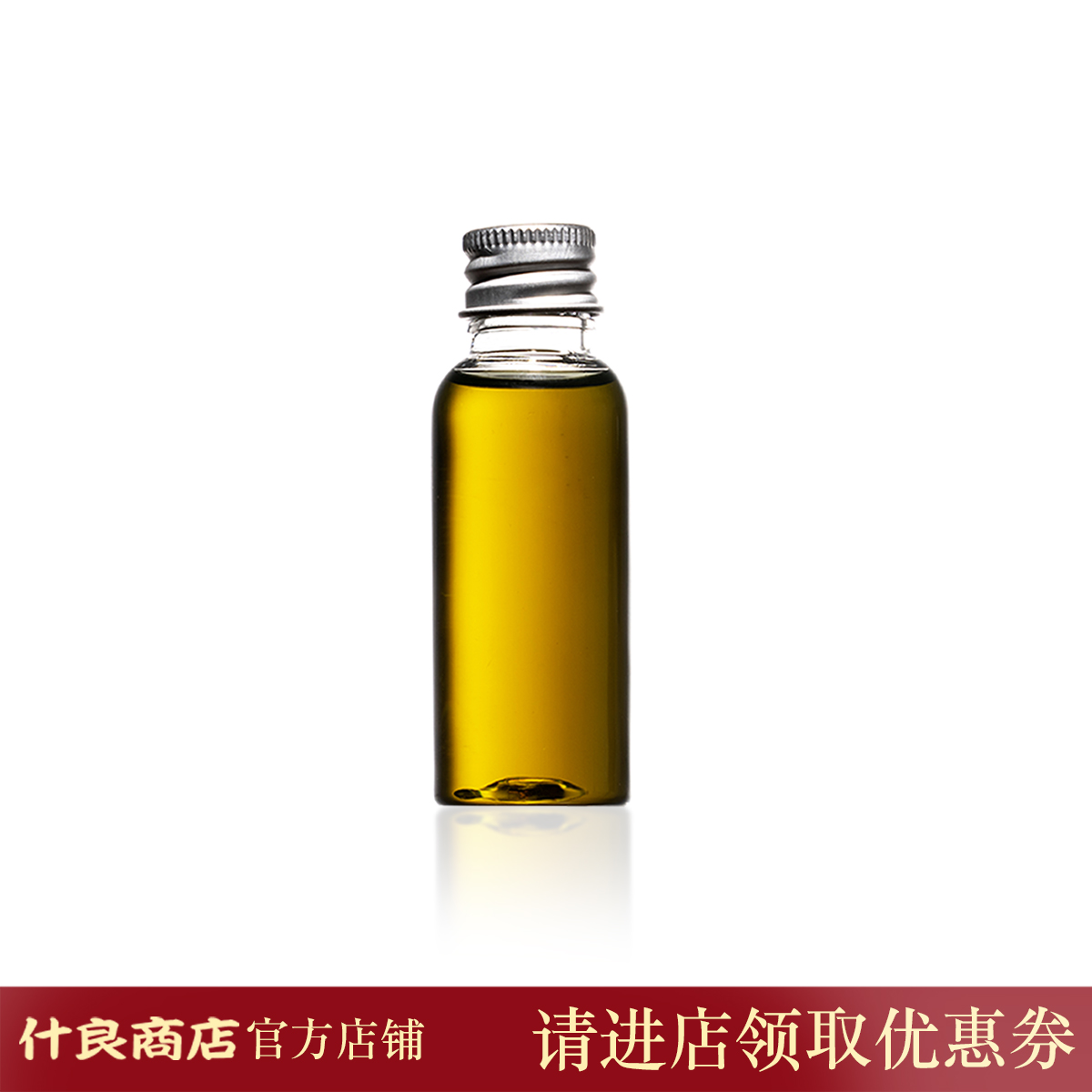 Shiliang store natural wood wax oil maintenance set solid wood furniture cleaning and maintenance package
