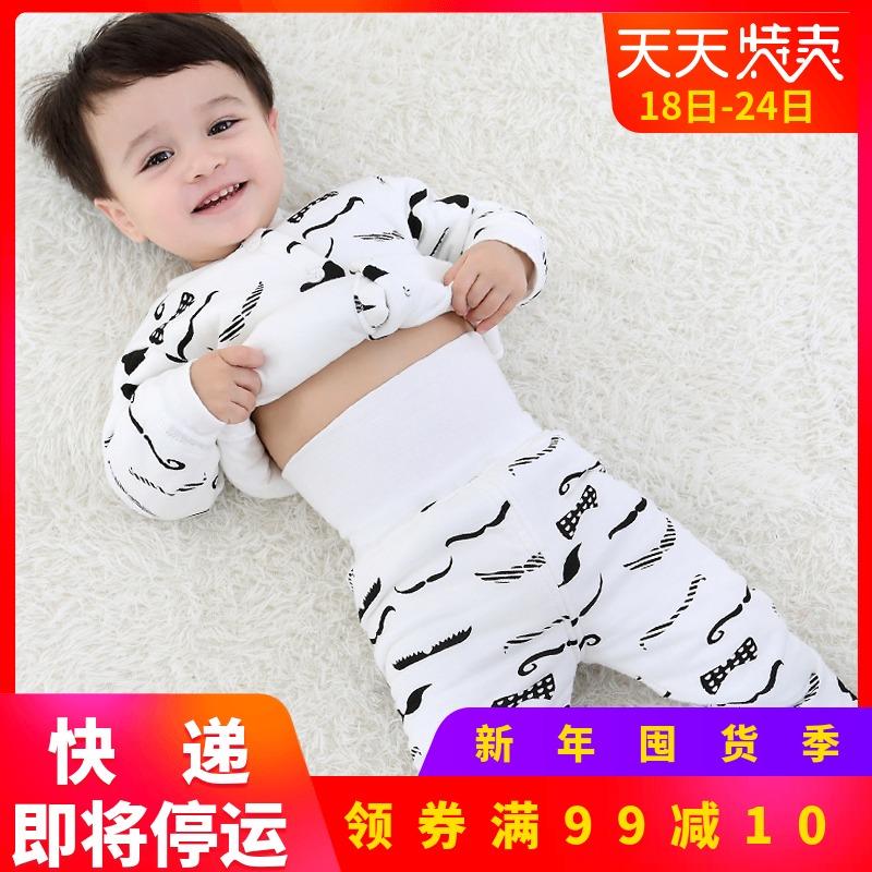 婴儿秋冬套装纯棉儿童保暖内衣0男宝宝加厚秋衣秋裤夹棉女童睡衣3